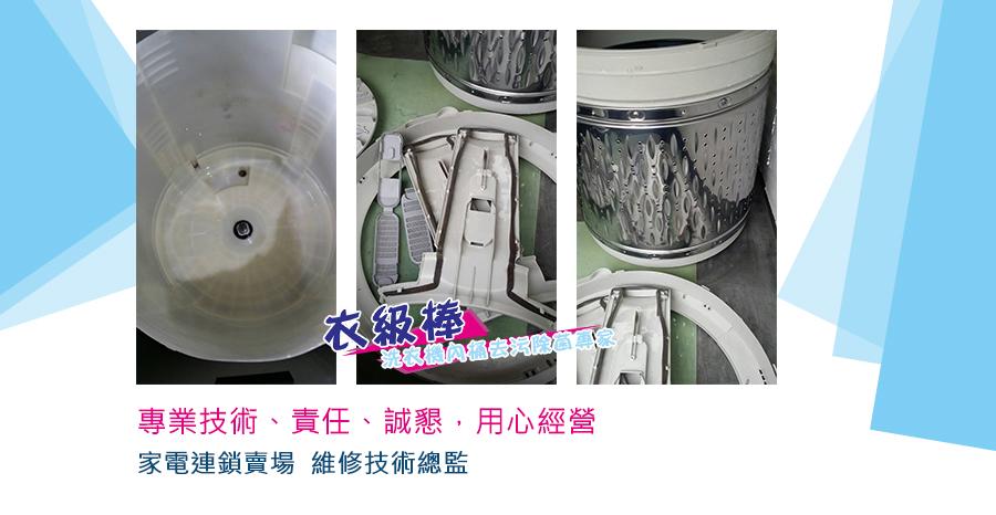 日立直立洗衣機